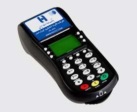 آموزش تعمیر دستگاه کارت خوان